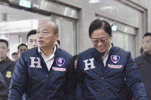 韓國瑜「H」夾克新戰袍 將限量1000件販售做公益