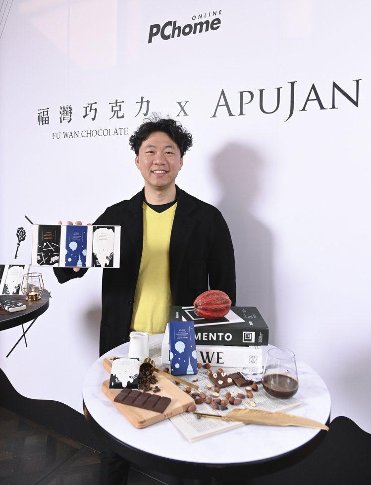 福灣巧克力創辦人許華仁。圖/福灣巧克力提供