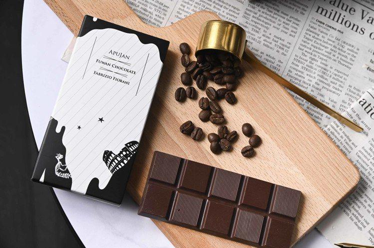85%巧克力結合八角風味的「羅馬假期Roma」。圖/福灣巧克力提供