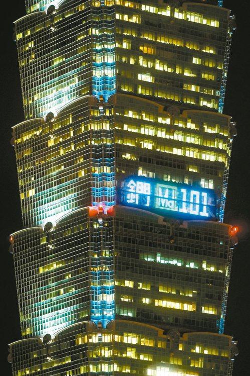 為推廣科普,化學元素周期表周五將「燈」上台北101大樓,圖為示意照。 圖/中國化...