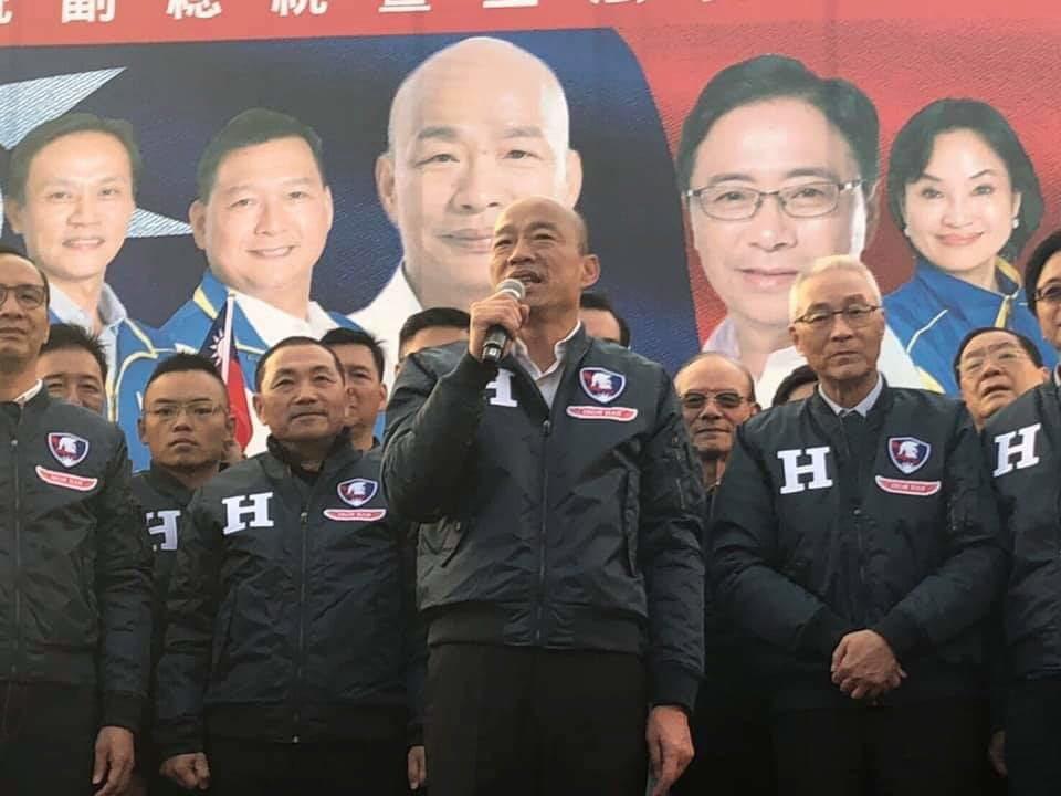 國民黨總統候選人韓國瑜日前在板橋第二運動場舉辦造勢活動。 圖/取自韓國瑜臉書