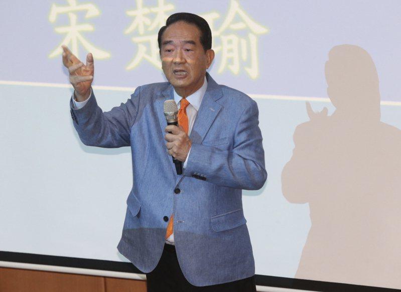 親民黨總統候選人宋楚瑜。 聯合報系資料照片/記者林俊良攝影
