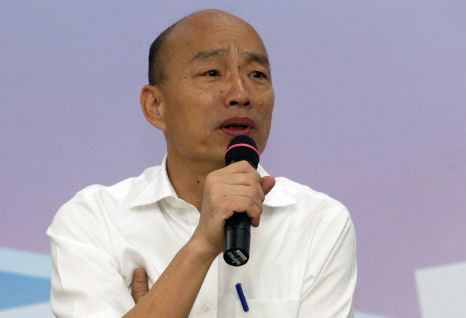 國民黨總統候選人韓國瑜。 聯合報系資料照片