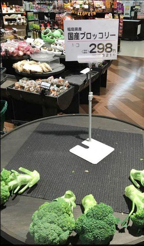 謝長廷之前在臉書貼出日本超市販售福島產青菜的照片,「澄清」日本人將不吃的東西銷台...