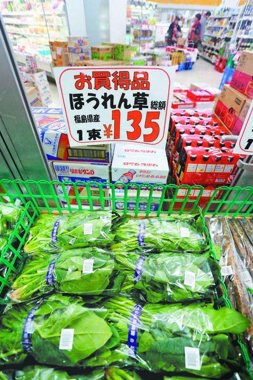 謝長廷曾說,日本食品進口問題,全世界都在放寬,只有台灣因公投加重限制。圖為日本超...