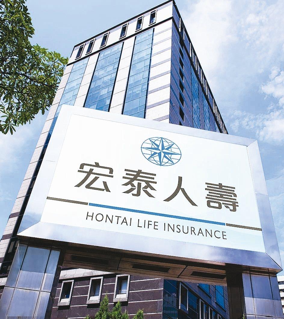 因應保險主力商品轉換,宏泰人壽準備好了。 宏泰人壽/提供