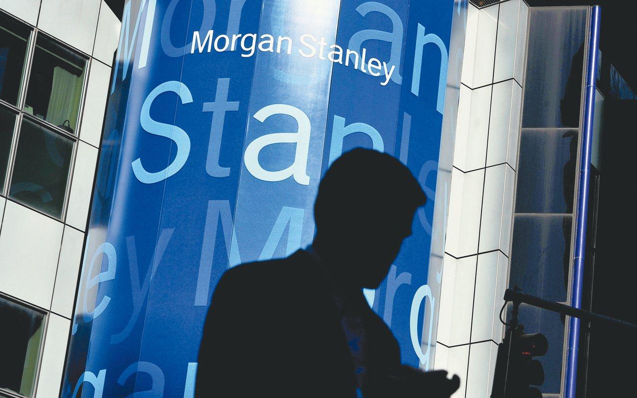 大摩宣布,將在全球裁員約1,500名員工,反映全球經濟前景晦暗不明將帶來衝擊。 ...