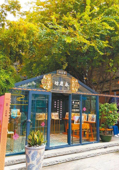 永慶坊設計,融合傳統歷史文化與當代都市生活。 特派員王玉燕/攝影