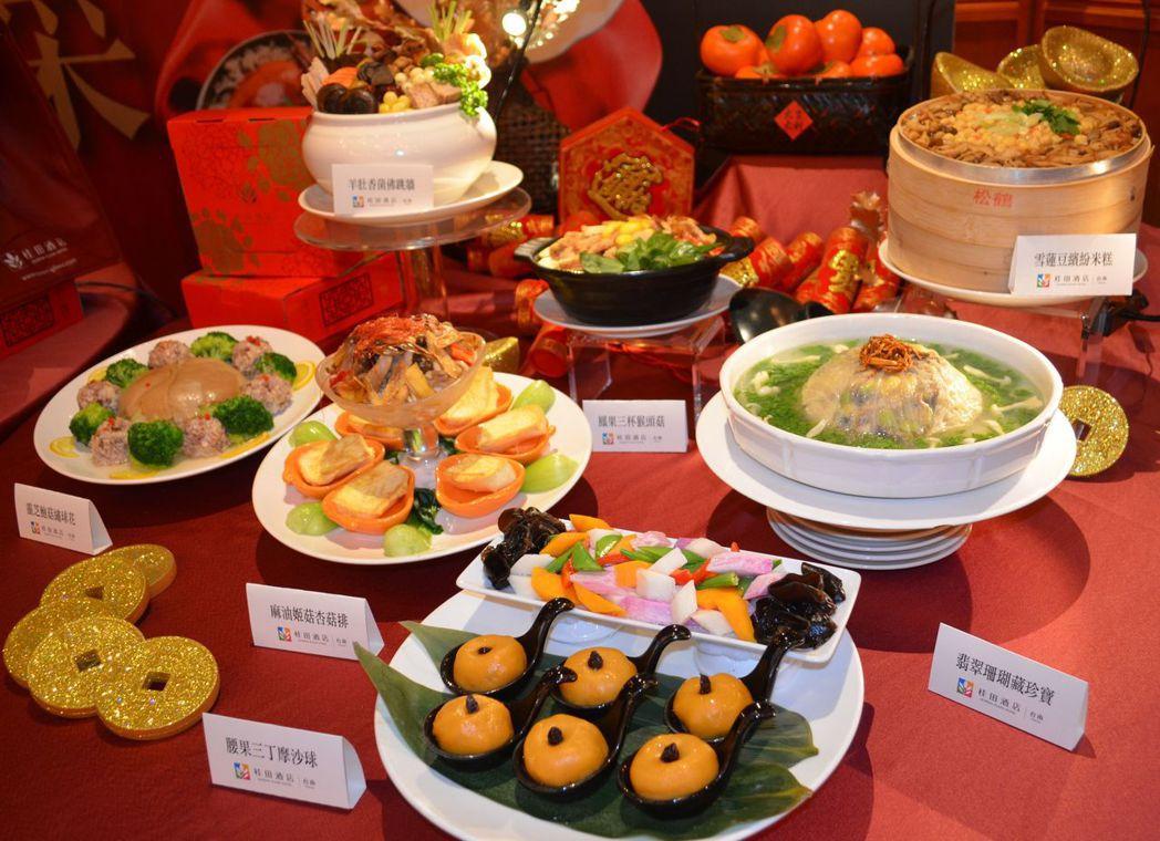 7道蔬食年菜料理。  陳慧明 攝影