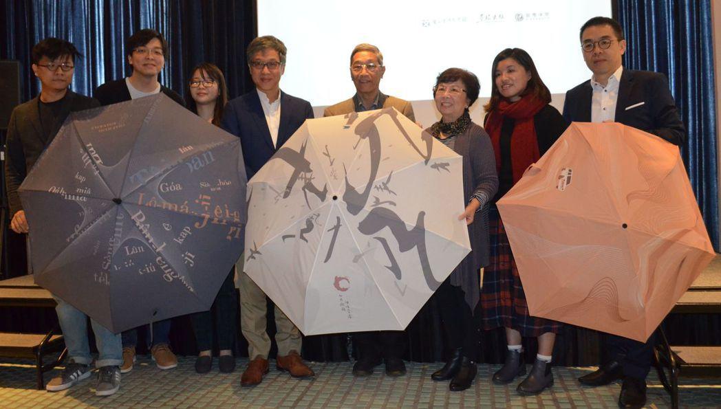 國立臺灣文學館打造最有文學態度的3把傘,11日正式發表。  陳慧明 攝影
