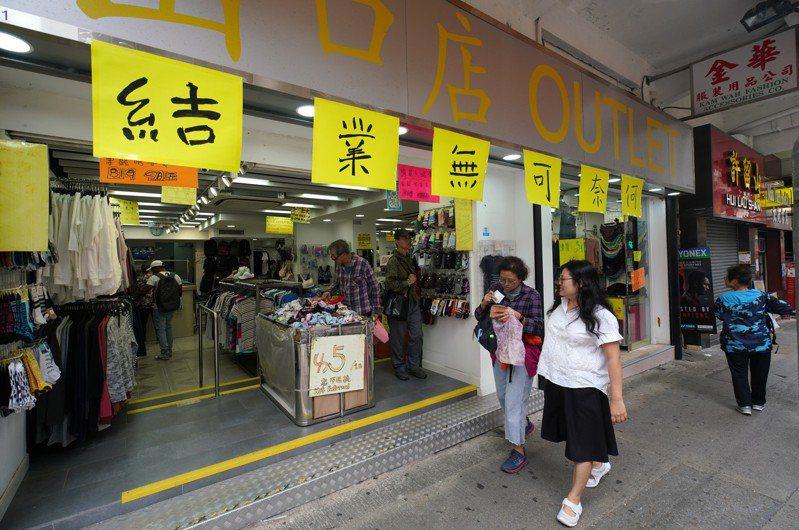 反送中衝擊,香港恐有7000家零售企業被迫關門。 香港中國通訊社
