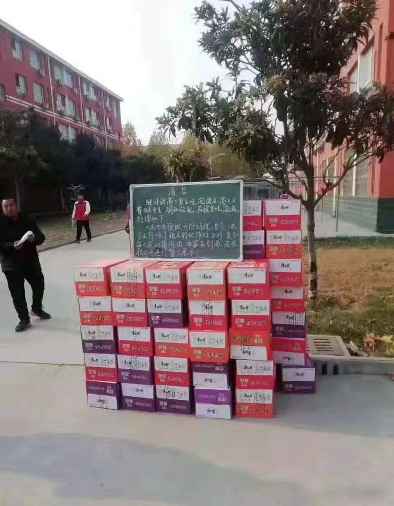 河南高三學生寢室吃泡麵被開除,還被要求買泡麵展示  教育局:沒被開除,但買泡麵展示做法失當 取材自鳳凰網