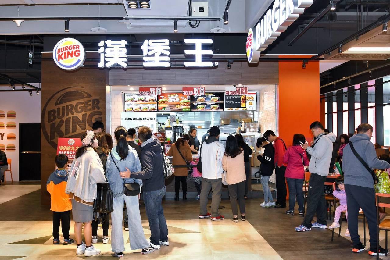 台灣漢堡王集中在中、北部,讓南部人敲碗許願來展店。圖擷自漢堡王臉書粉絲團