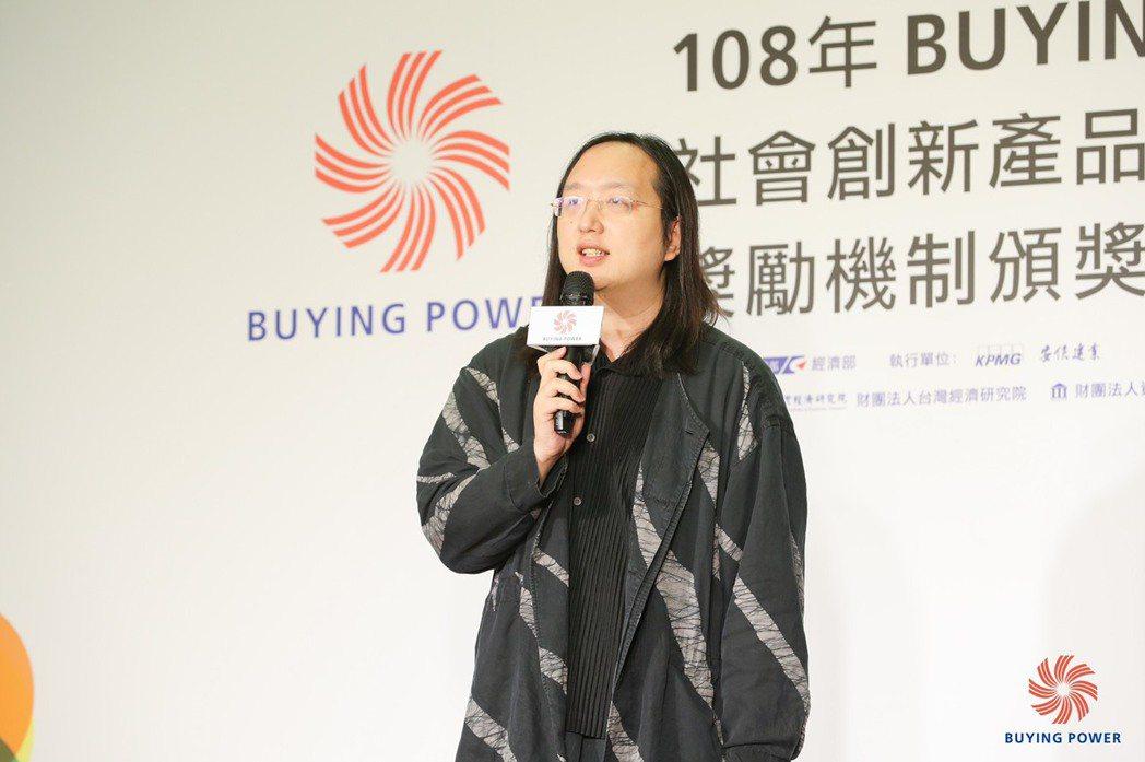 行政院政務委員唐鳳表示:「社會創新是一場大規模的社會運動,需要產官學共同串聯,才...