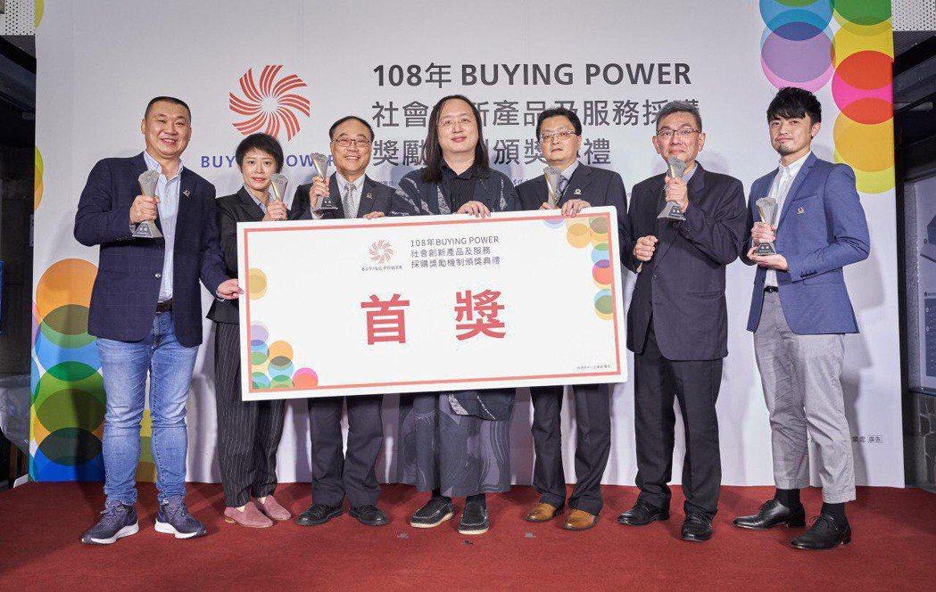 行政院政務委員唐鳳(左四)頒發首獎給得獎企業。經濟部/提供