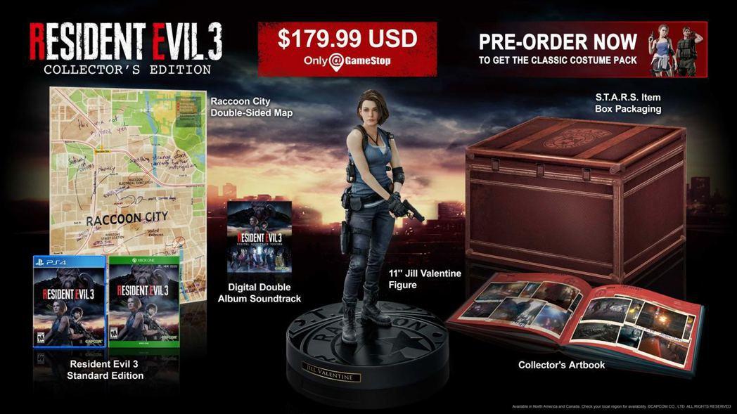 美版亦同步公布 Collector's Edition, Jill 模型不過年紀...