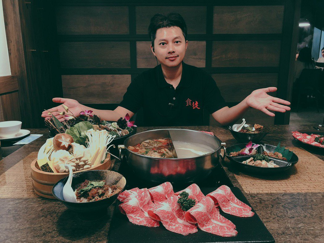 食徒執行長李茂昇表示,堅持選用最新鮮、自然認證的食材,讓吃鍋也能有高性價比。蘇璽...
