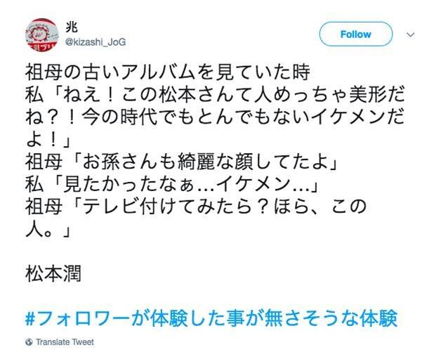 圖/擷自推特