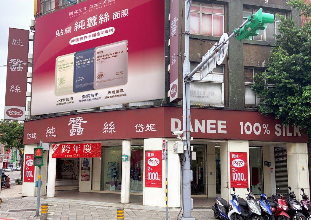 台灣最大蠶絲直營連鎖專賣店岱妮蠶絲,「跨年慶」歲末感恩回饋登場。 岱妮/提供