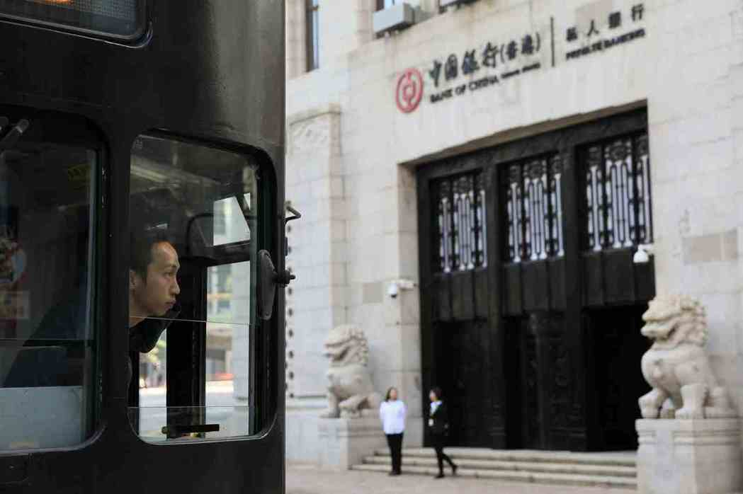 在可預見的未來,中國仍然需要香港這個國際金融中心,作為中國與國際金融市場接軌的仲...