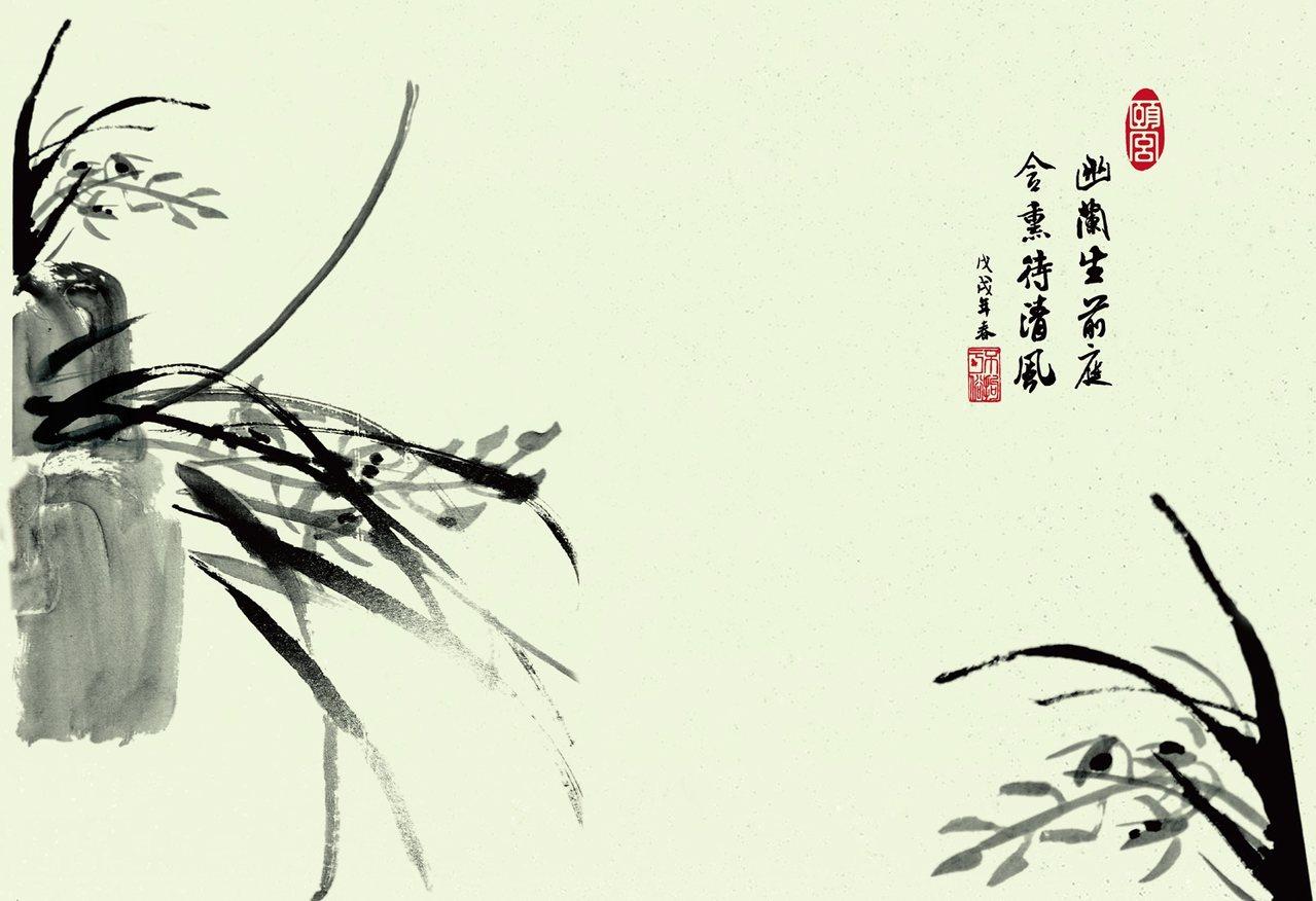 頤宮春季餐墊設計圖。 (雲朗集團提供)
