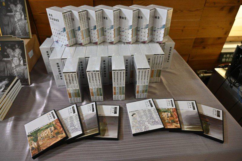 國美館發表「家庭美術館──美術家傳記叢書」及「台灣資深藝術家影音紀錄片」,包括席德進的紀錄片。圖/文化部提供