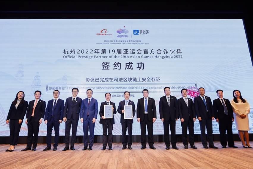 杭州2022年第19屆亞運會組委會宣布,阿里巴巴集團成為杭州亞運會官方合作夥伴,...