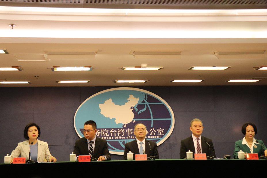 大陸國台辦今日舉行「26條措施」政策解讀專題記者會。記者呂佳蓉/攝
