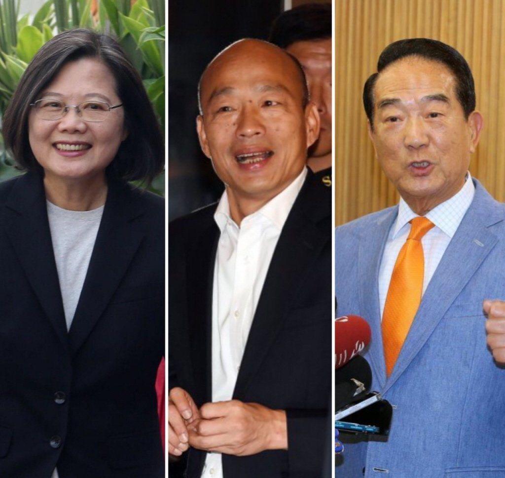 日本國際政治學者藤井嚴喜本月8日對台灣大選提出警告,指中共可能在選前使出殺手鐧,...