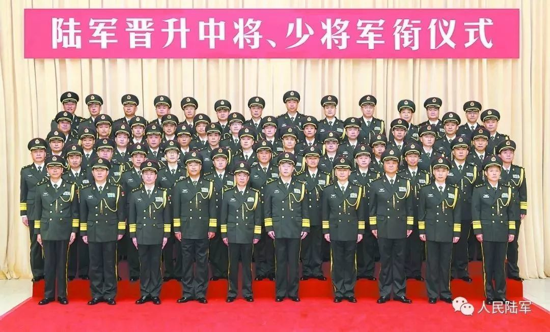 中共陸軍52人晉升將銜。中共人民陸軍微信公眾號