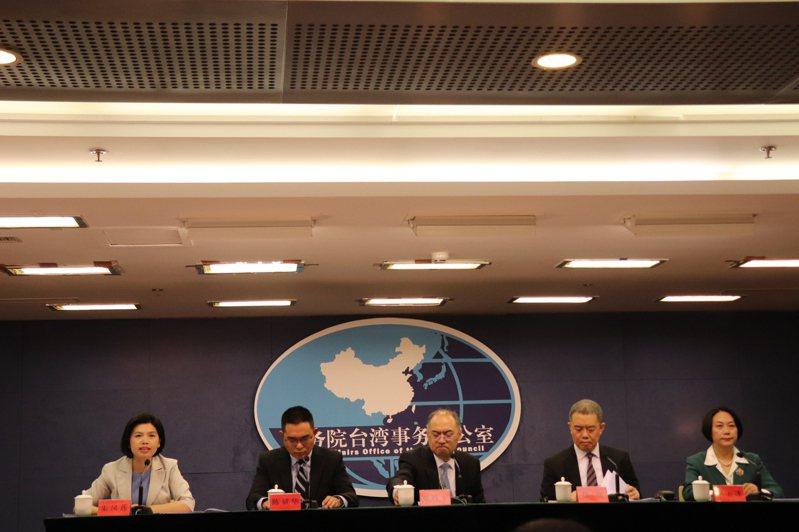 國台辦分別於今日舉辦「26條措施」政策解讀專題記者會。記者呂佳蓉/攝