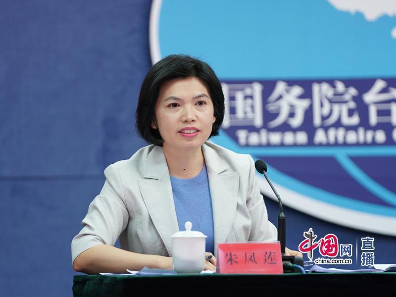 大陸國台辦新聞發言人朱鳳蓮。取自中國網直播截圖