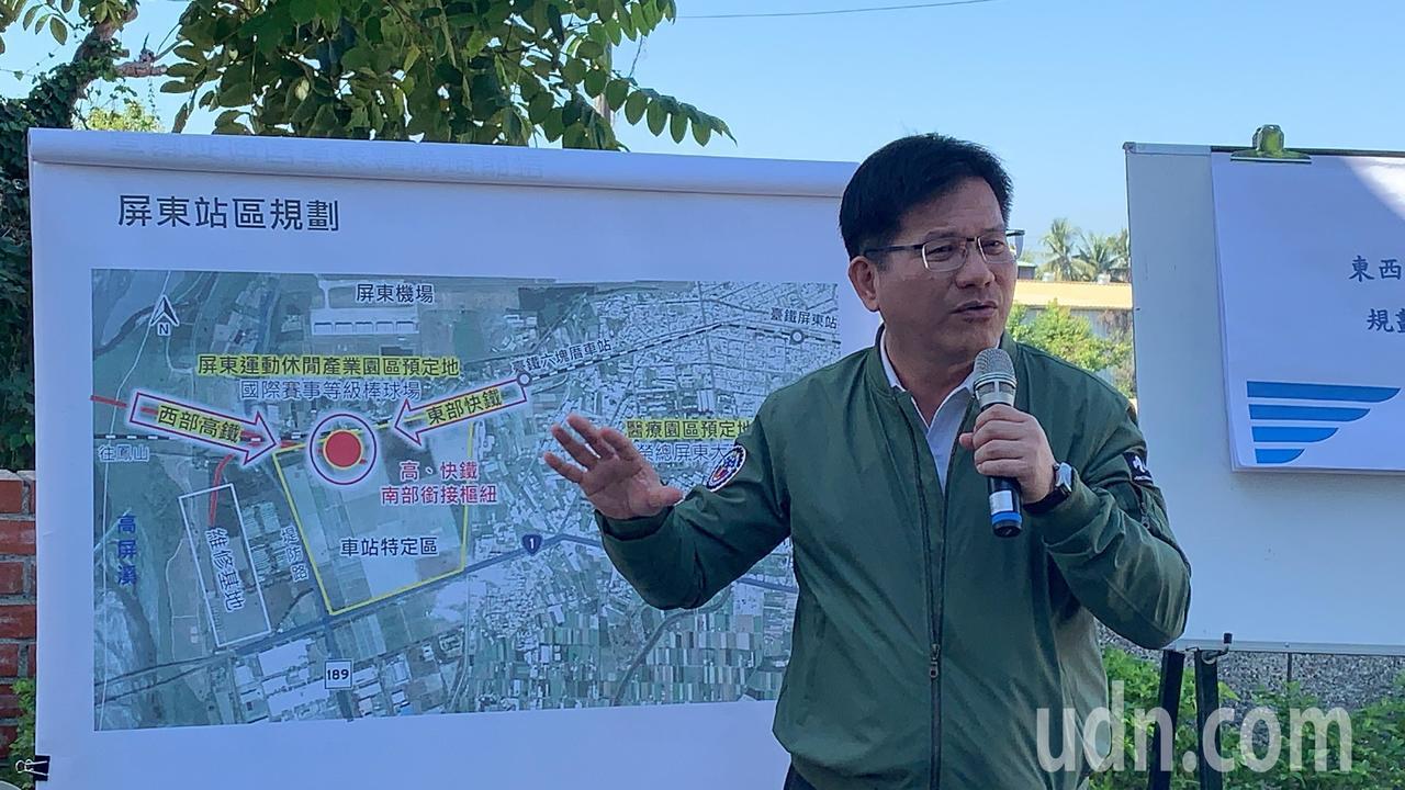 交通部長林佳龍今在屏東表示,未來台灣將發展成六小時生活圈,高鐵屏東站將成為西部高...
