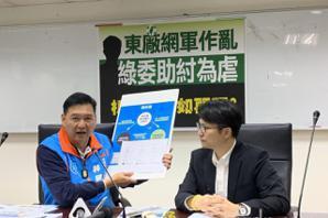 林國春指控利用側翼粉專抹黑 張宏陸澄清:不能畫等號
