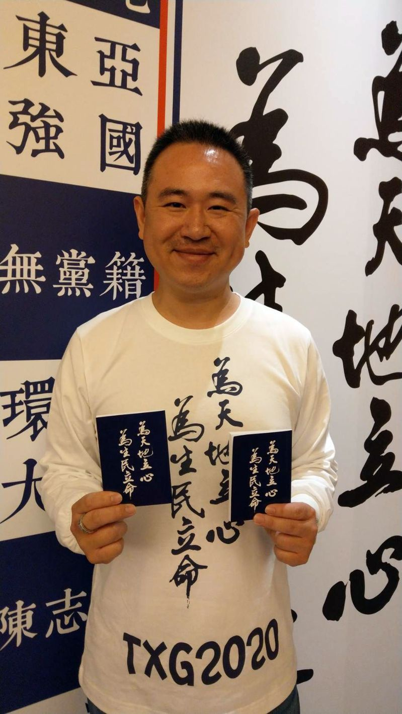 台中市第4選區立委參選人陳志彬在網路虛開設虛擬競選總部,並且推出多項政見,其中國道超車道速限提高到160公里,網友覺得很有梗。記者趙容萱/攝影
