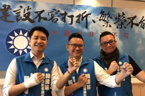 韓國瑜台中29日50萬人造勢 第一支箭公開3位年輕發言人