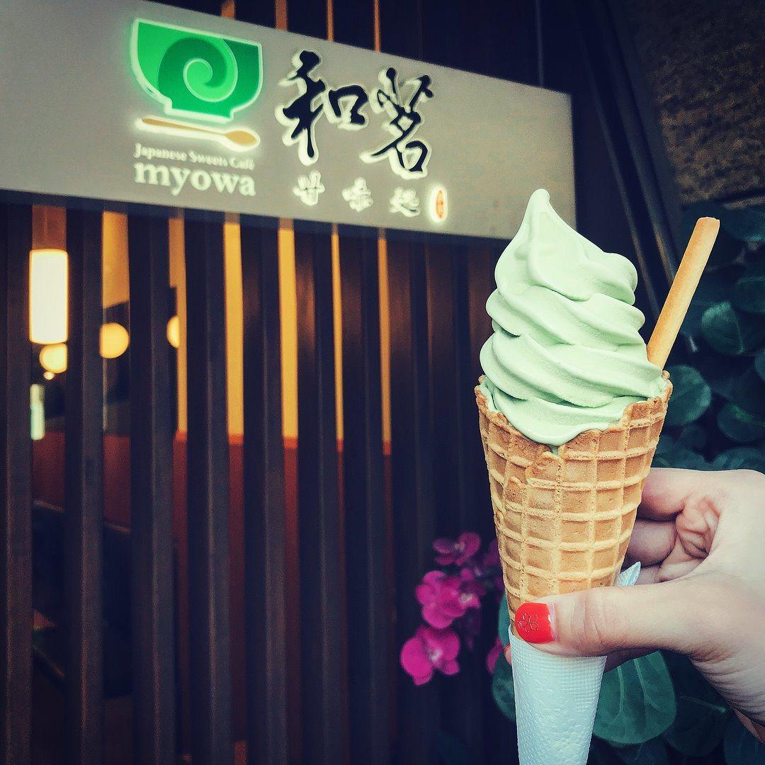 「抹茶霜淇淋」售價100元。圖/摘自和茗甘味處臉書專業