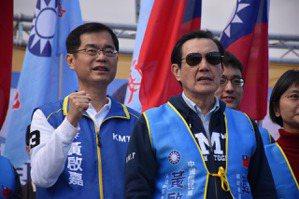 馬英九力挺黃啟嘉 表明花蓮只有國民黨提名的正藍軍
