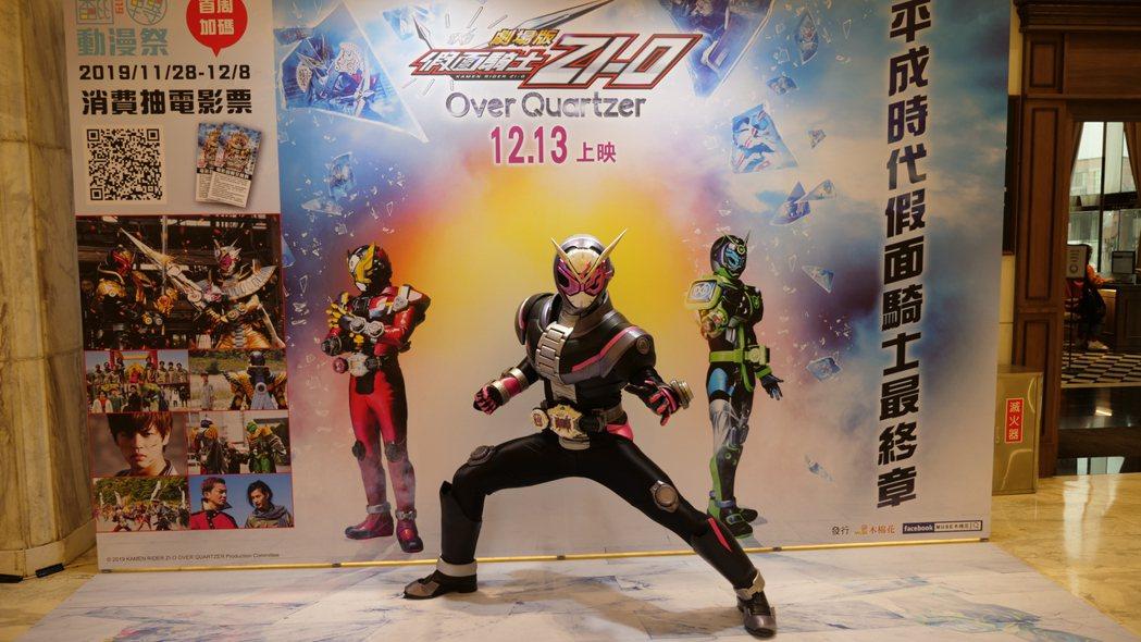 假面騎士ZI-O來台宣傳,享有高人氣。木棉花提供