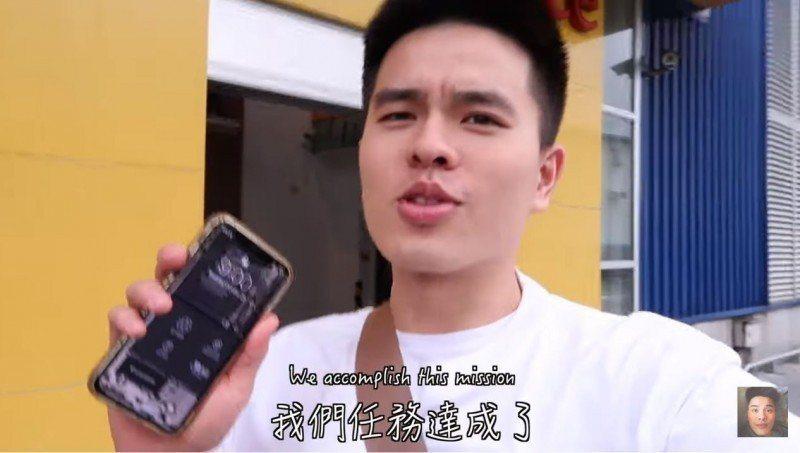 李興文的兒子李堉睿夜闖IKEA闖大禍。圖/摘自YouTube