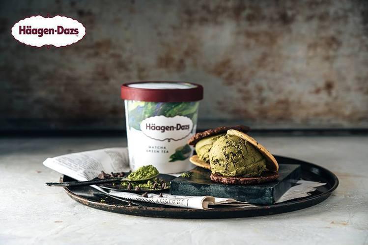哈根達斯冰淇淋。圖/取自Häagen-Dazs粉絲頁