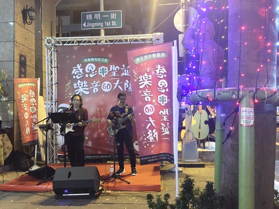 活動期間還推廣大隆商圈音樂場域的意象,希望藉由國際樂音表演及街區氛圍營造,誘發商圈吸引力,讓民眾更認識商圈的魅力。記者宋健生/攝影