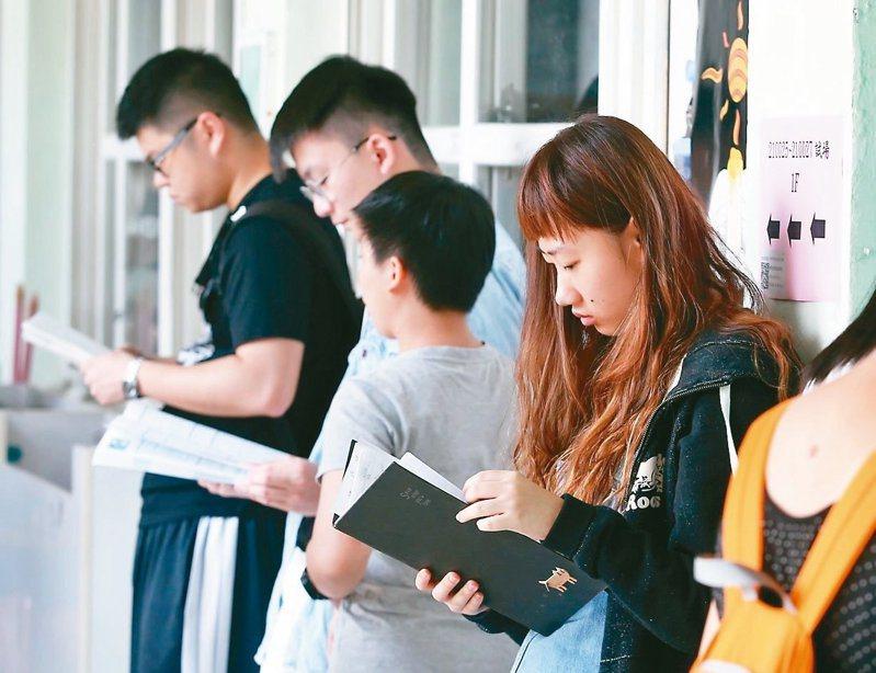 109學年度大學指考英文考科將在7月4日(六)登場。圖/聯合報系資料照