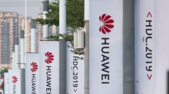 德國三大電訊運營商之一Telefonica將與華為合作部署5G網路。法新社