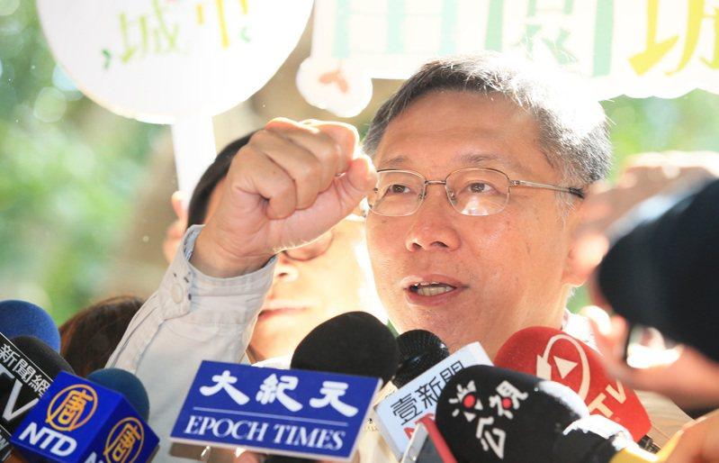 台北市長柯文哲今天首度證實,沒有意外的話,他會選2024年總統。記者潘俊宏/攝影