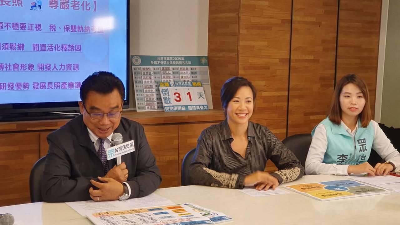 台灣民眾黨今召開記者會公布長照政策,砲轟藍綠在全面執政狀態下,卻因為每四年政黨輪...
