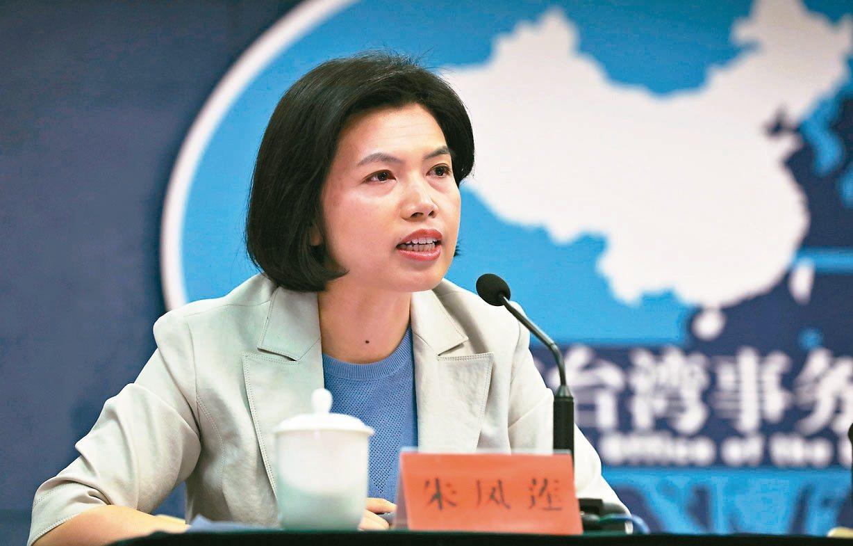 大陸國台辦發言人朱鳳蓮昨重申,大陸從不介入台灣的選舉。 (中新社)