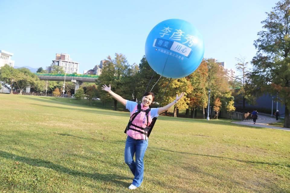 台北市港湖現任立委李彥秀自己訂製一顆「超大氣球背包」,比業者出的還要再大上1.5...