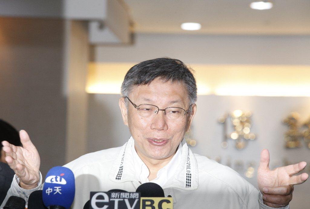 台北市長柯文哲脫口說,如無意外,要選2024總統。圖/聯合報系資料照片