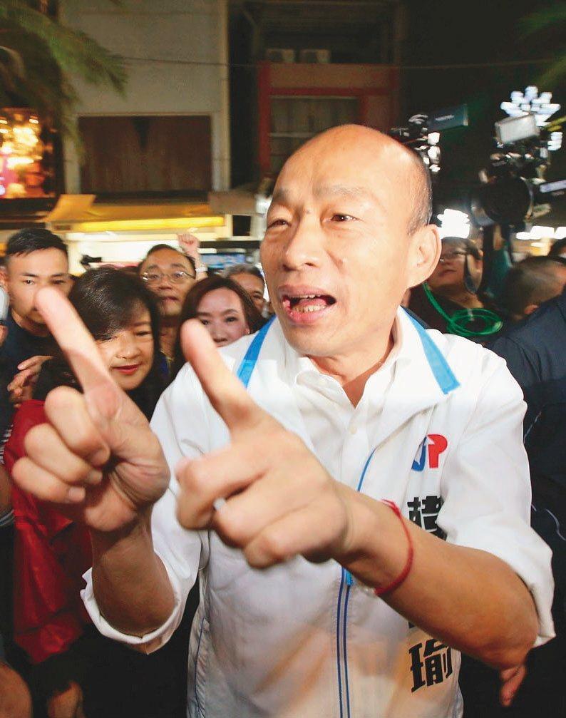國民黨總統候選人韓國瑜。記者劉學聖/攝影